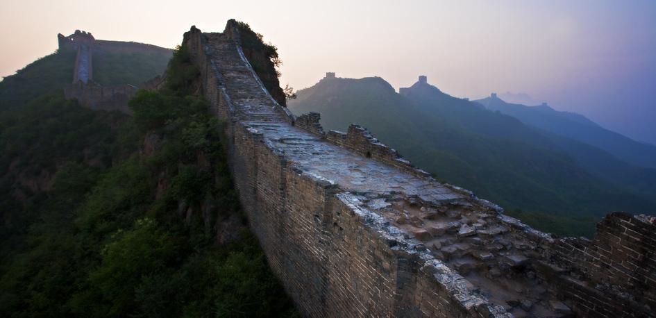The Wall at Simitai